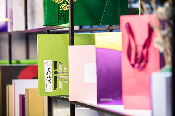 化妆品包装纸盒