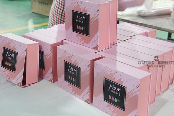 化妆品盒定制公司