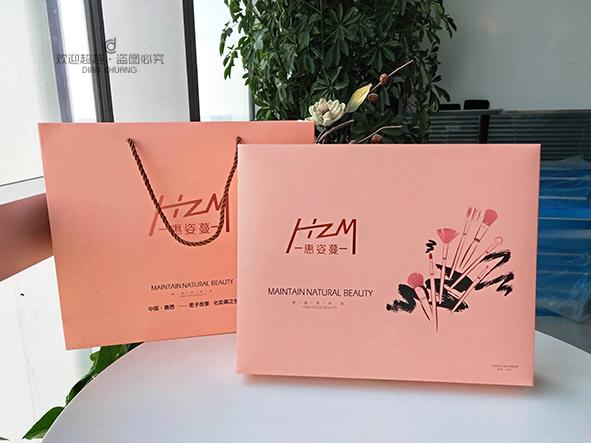 化妆品包装盒生产厂