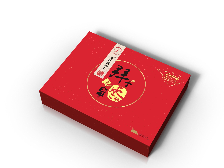 礼品包装设计中的图形设计