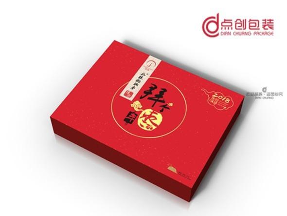 端午节要到了粽子礼品包装盒还来得及生产吗