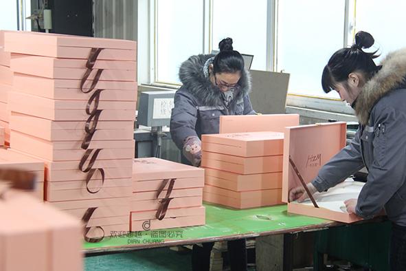 郑州包装盒