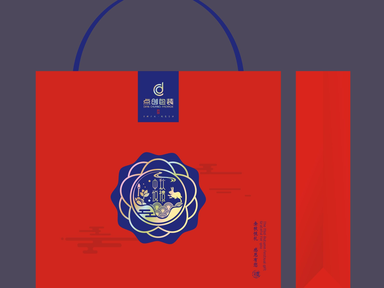 """礼品盒包装设计的""""留白""""设计"""