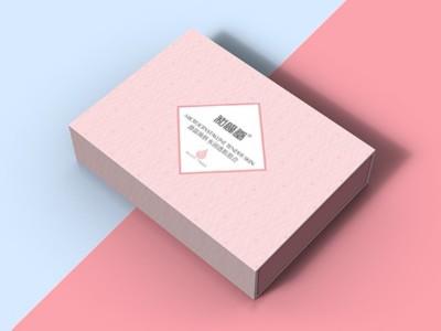 化妆品包装-定做化妆品盒子--河南点创包装制品有限公司