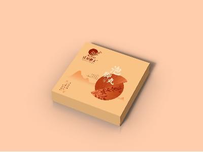 艾灸包装盒-包装盒厂家-艾灸包装盒设计