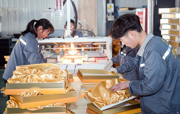 郑州包装盒定制-现代包装