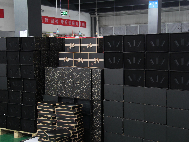 郑州包装盒定做-近代包装的发展