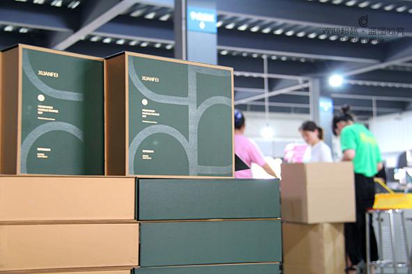 郑州化妆品盒包装厂家