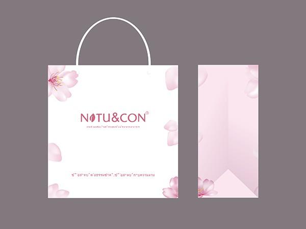 包装设计:产品不好卖?你必须知道产品的包装设计必备的2大特征!