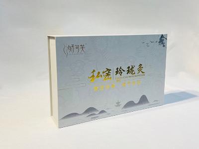 女性私护包装盒定做-包装盒定制厂家
