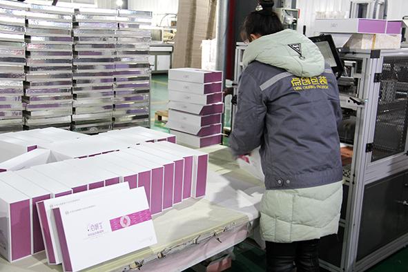 女性私护包材定制
