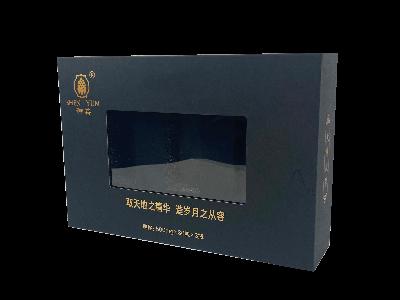 压片糖果包装盒定做-精品包装盒定制