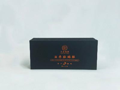 海参牡蛎肽压片糖果包装盒-精品包装盒定制