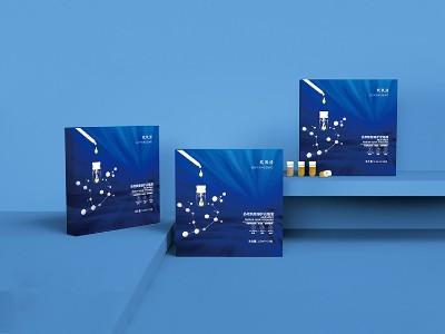 化妆品外包装盒-化妆品包装盒定做-高档精品盒定制厂家