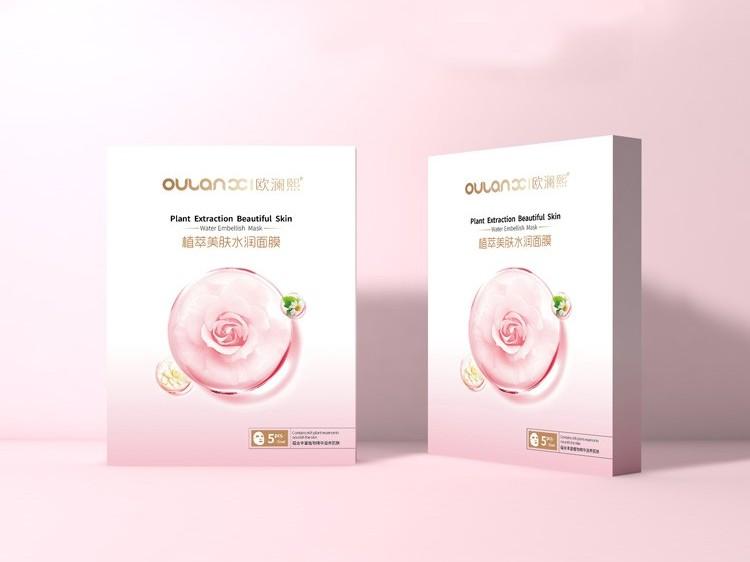 护肤品套盒-化妆品 礼盒定做-化妆品包装盒定制厂家