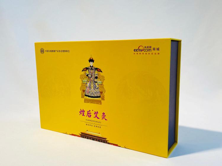 艾灸包装盒定制-精品盒定做