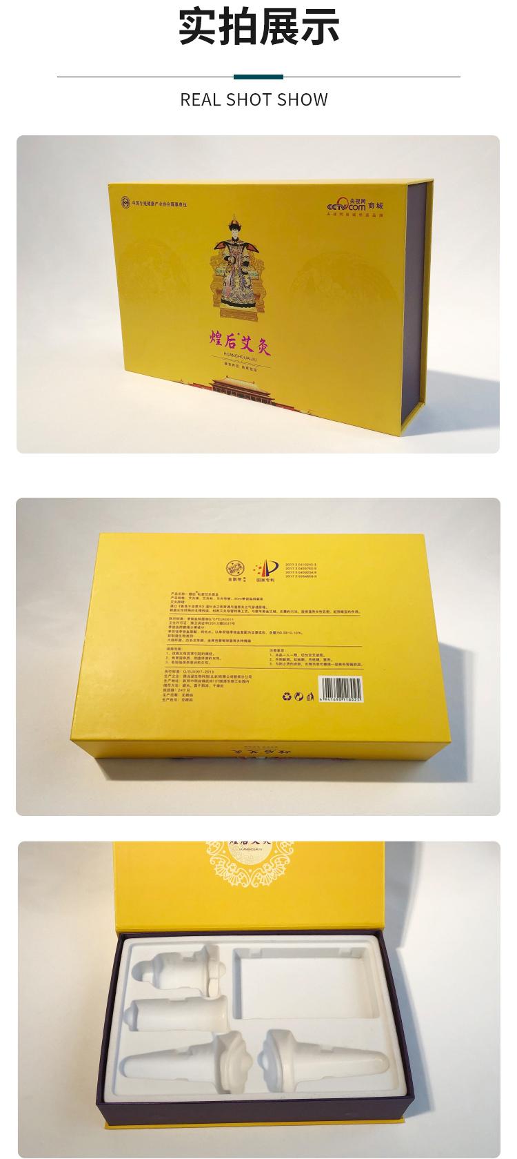 精品包装盒定制