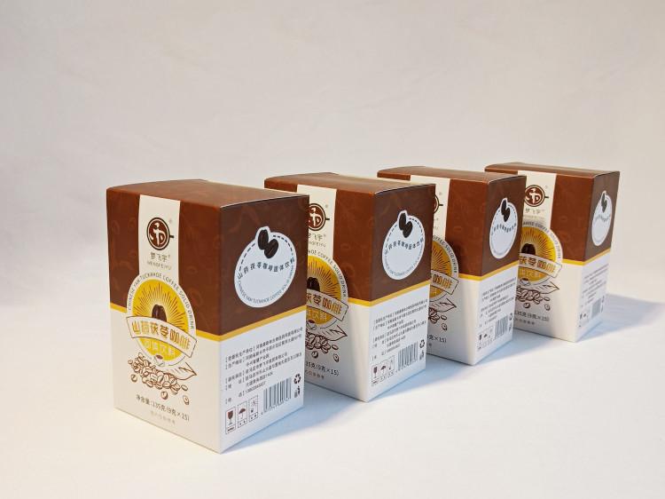 咖啡包装盒定制-精品盒定做