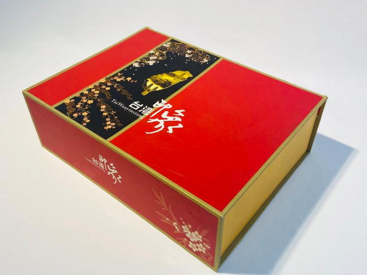 高档礼品盒-特产礼品盒