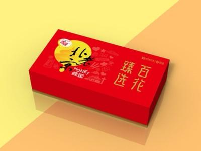 蜂蜜礼盒定制-蜂蜜包装盒定制厂--河南点创包装