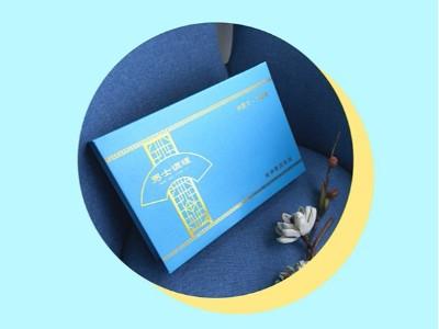 保健品礼盒-保健品盒包装定制--河南点创包装