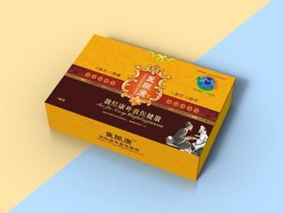 保健品礼盒-保健品盒订做-保健品包装盒厂--河南点创包装