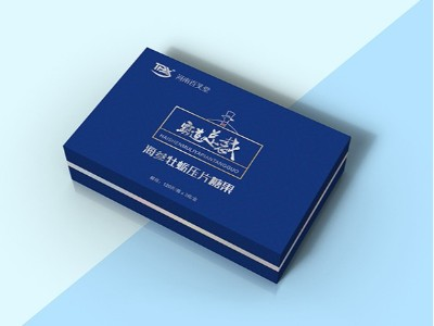 保健礼盒定制-保健品盒包装厂---河南点创包装