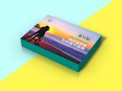 养生包装盒-艾贴养生包装盒定制厂---河南点创包装