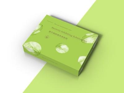 私护包装盒定做-女性私护包装盒厂家---河南点创包装
