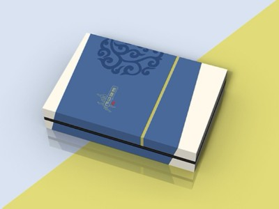 高端养生包装盒-包装盒定制生产---河南点创包装
