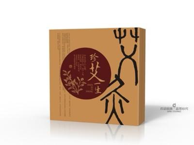 艾灸包装盒-养生套盒包装定制-包装盒厂家--河南点创包装
