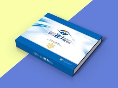 眼贴包装盒-郑州包装盒定制生产---河南点创包装