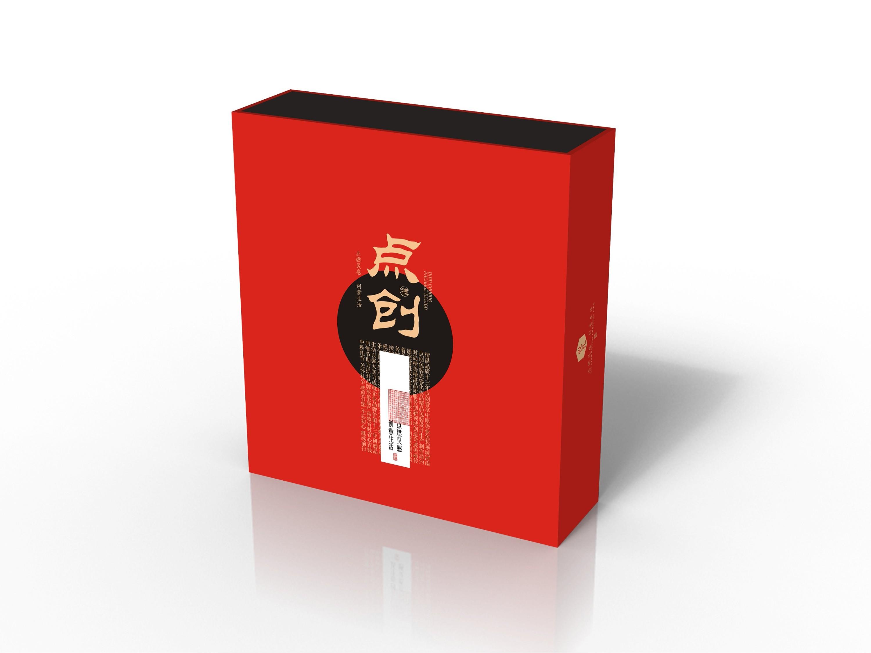 体现传统文化元素的几种礼品包装方式