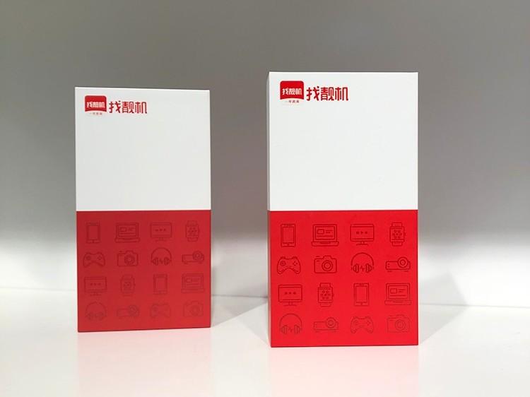 彩盒的材质分类有何标准