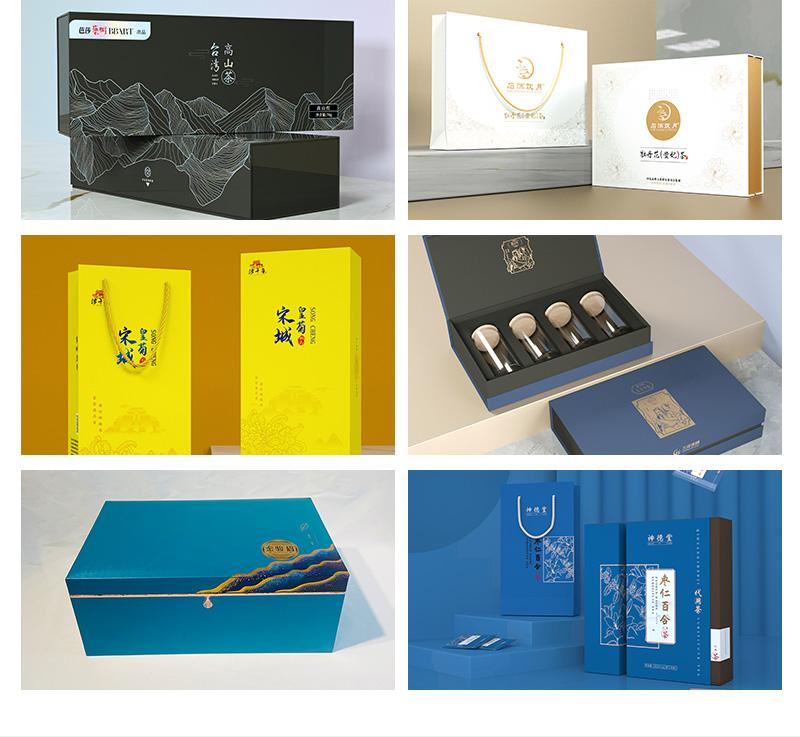 河南点创包装制品集团有限公司-茶叶包装盒定做厂家--落地页_03