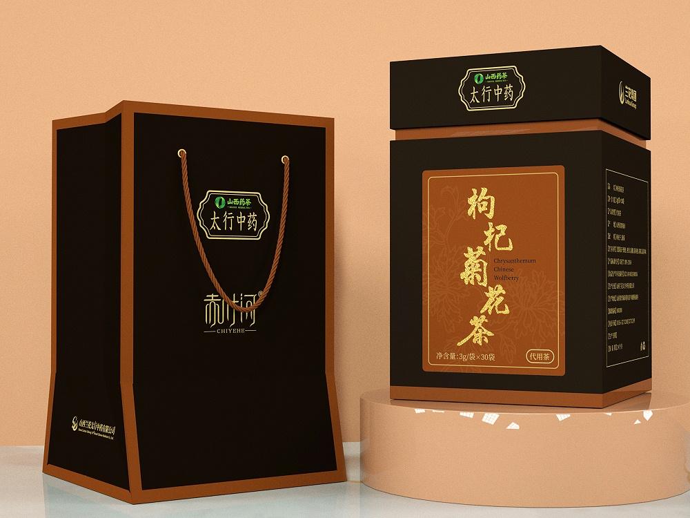 茶叶礼盒定做-高档礼品包装盒定做