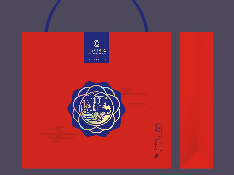 礼品包装是传达心意及品牌塑造的重要载体