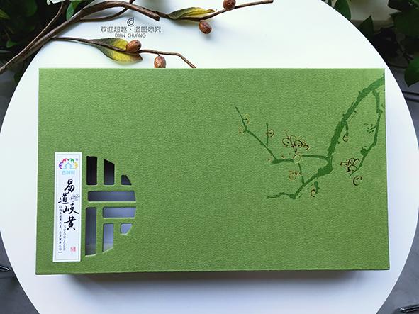 养生包装盒定制生产