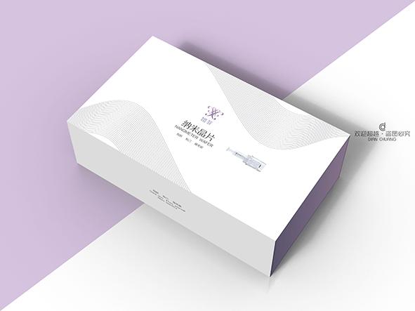 女性私护包装盒