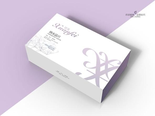 2020保健品包装盒设计方案在在这里: