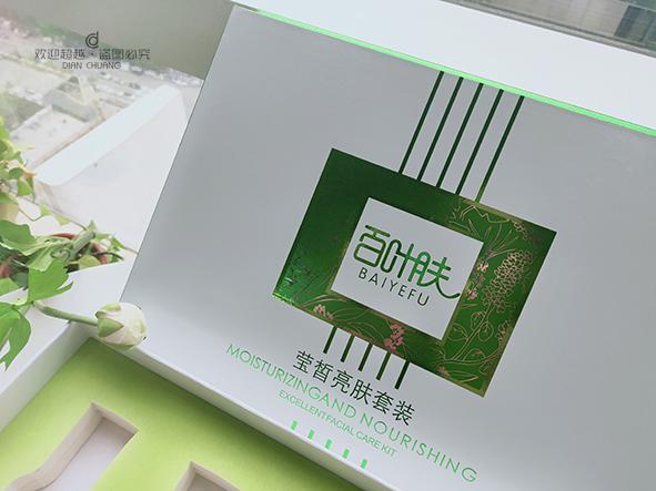 郑州包装盒设计定制