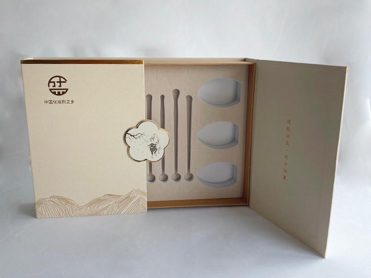 化妆刷精品盒定制-包装盒定做厂家