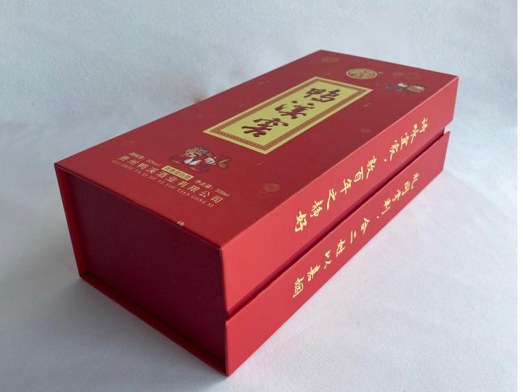 酒盒-白酒包装盒-精品盒定制-私人定制酒盒