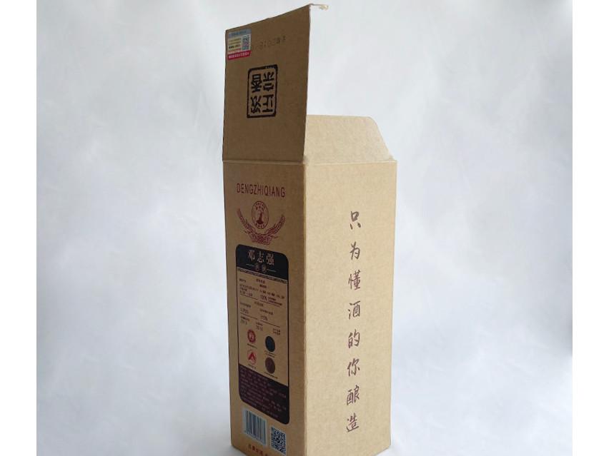 白瓦楞酒盒定做-纸盒酒包装厂家