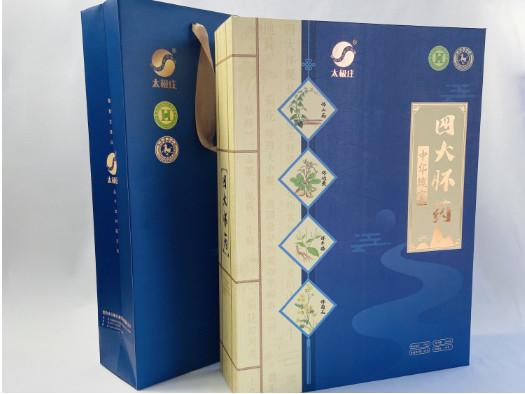 山药礼品盒-精品盒定做-套盒按需定制