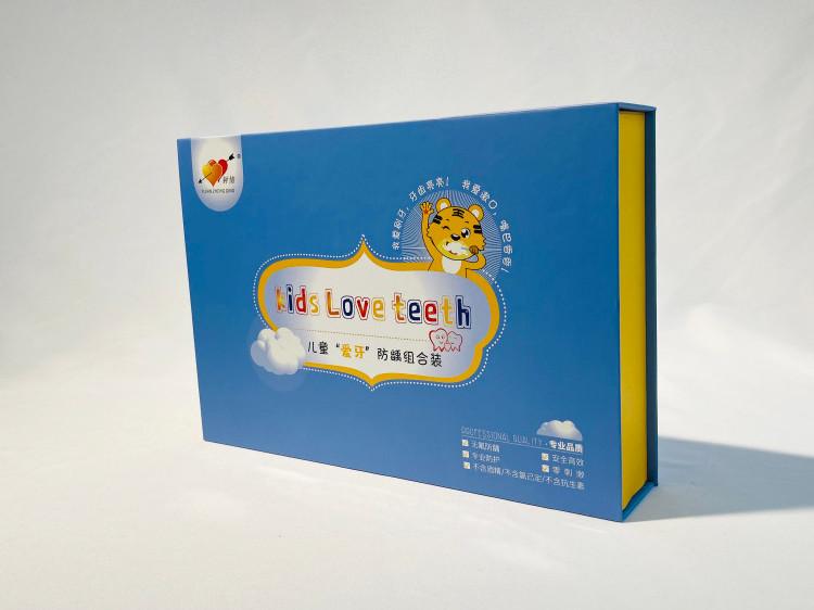 口腔护理套盒-精品包装盒按需定制