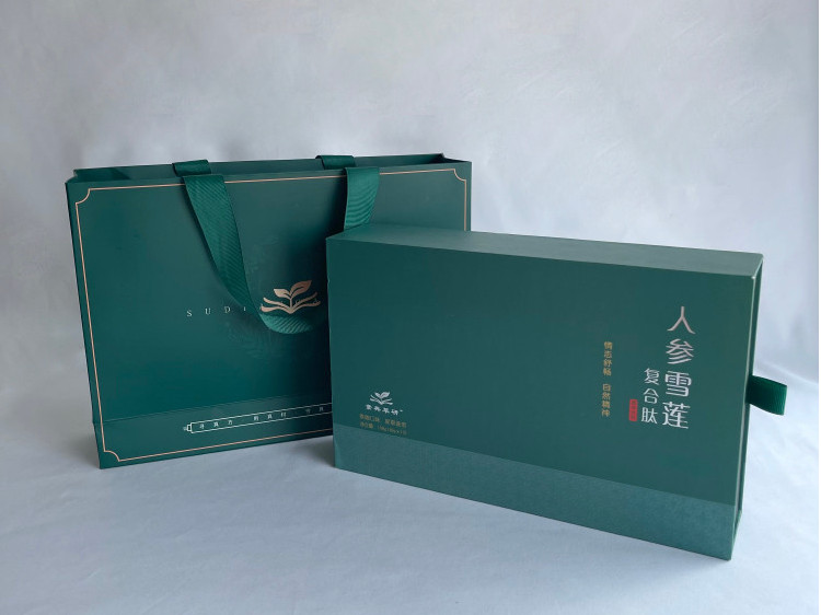 人参雪莲包装盒-精品包装盒定制-按需定制