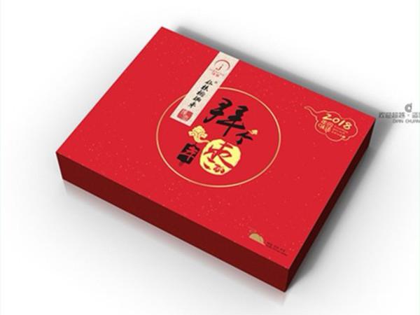 礼品盒包装盒定制