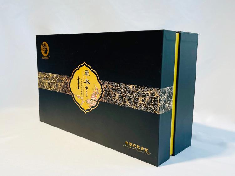 减肥套盒-包装盒定做-精品盒定制