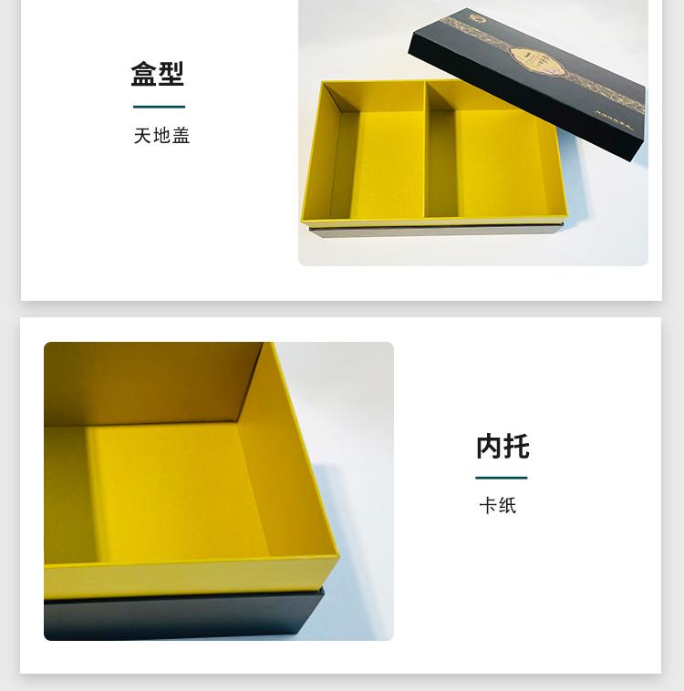 高档包装盒定制厂家